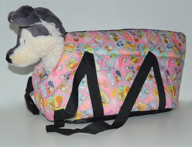 Vidám mintás mosható kutyahordozó táska 3